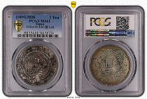 Japón 1 Yen Dragon  - 1895 M28- PCGS MS 61