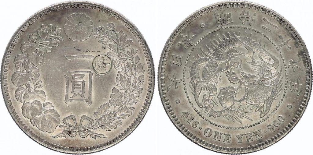 Japon 1 Yen Dragon  - 1896 Meiji 29 contremarque