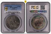 Japón 1 Yen Dragon  - 1903 M36- PCGS MS 63