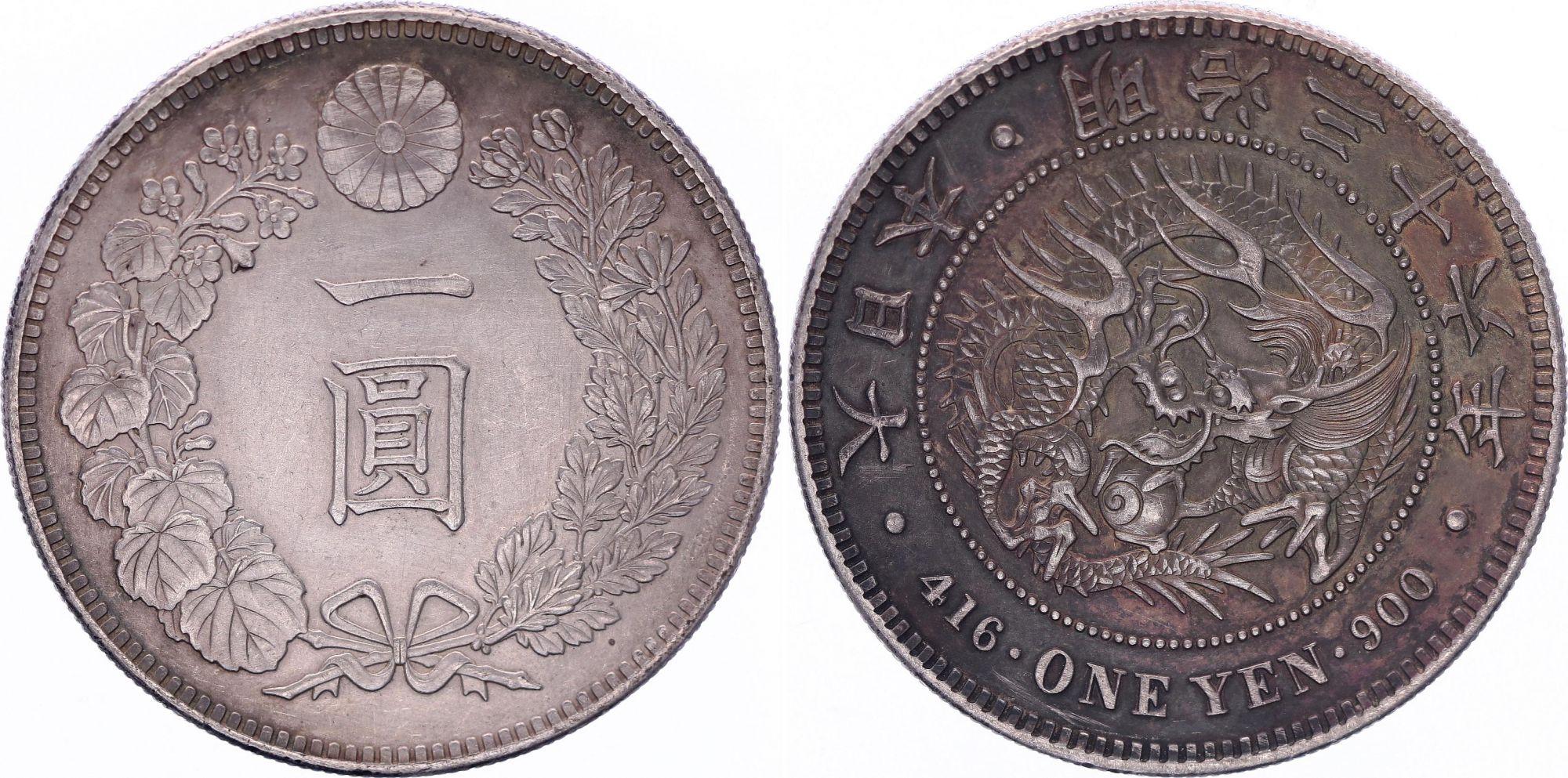 Japon 1 Yen Dragon  - 1903 Meiji An 36 - SUP