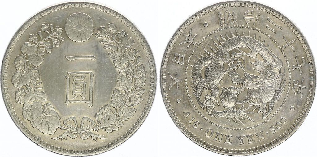 Japon 1 Yen Dragon  - 1904 Meiji 37