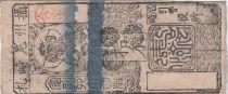 Japon 10 Momme d\'Argent - Hansatsu - 1818