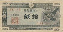 Japon 10 Sen Colombes