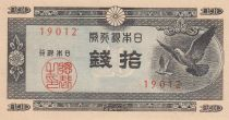Japon 10 Sen ND1947 - Colombes