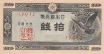 Japon 10 Sen ND1947 - Colombes
