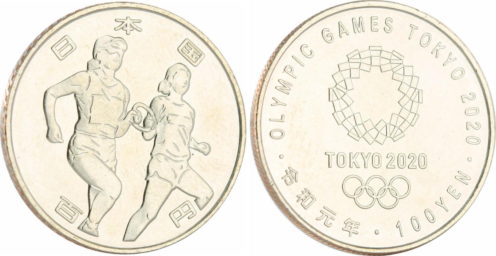 Japon 100 Yen, Athlétisme - JO TOKYO 2020 - SPL