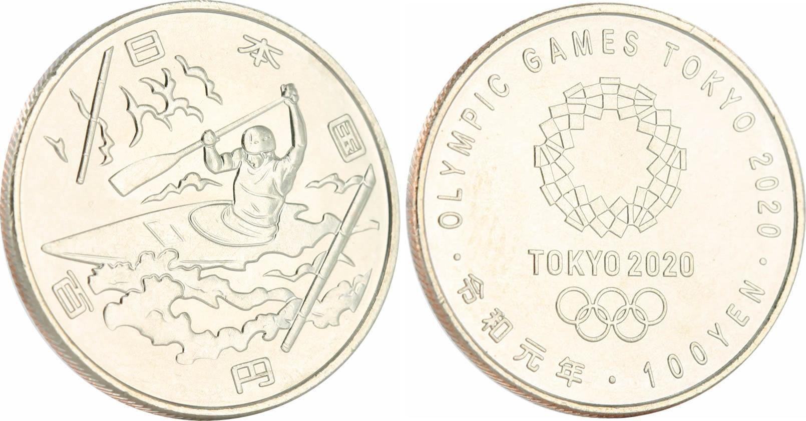 Japon 100 Yen, Canoé - JO TOKYO 2020 - SPL