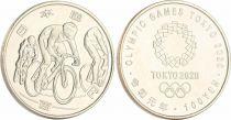 Japon 100 Yen, Cyclisme - JO TOKYO 2020 - SPL