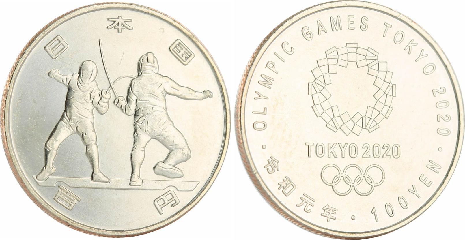Japon 100 Yen, Escrime - JO TOKYO 2020 - SPL