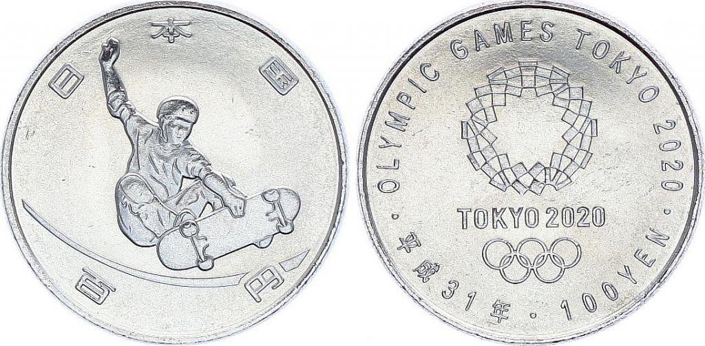 Japon 100 Yen, Skateboard- JO TOKYO 2020 - SPL