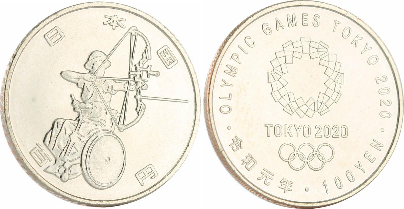 Japon 100 Yen, Tir à l\'arc en fauteuil - JO TOKYO 2020 - SPL