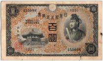 Japon 100 Yen Shotoku-taishi, Yumedono Pavillon - 1930