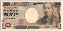 Japon 10000 Yen Yukichi Fukuzawa - Phenix