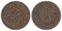 Japon 2 Sen, Fleurs - Dragon - 1873 - 1892