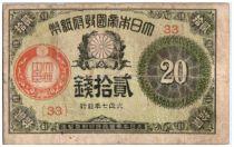 Japon 20 Sen Vert et noir -1918