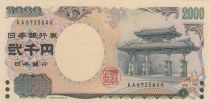 Japón 2000 Yen, Shureimon Gate in Naha - 2000