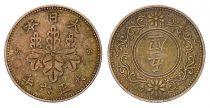 Japon 5 Rin, Fleur  - Années Variées 1916 à 1919