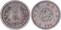 Japon 5 Sen Dragon - 1877 Meiji An 10