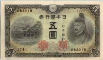 Japon 5 Yen Kitano Shrine - 1943
