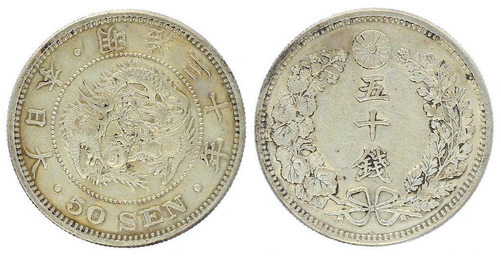 Japon 50 Sen, Fleur - Dragon - 1897 YR. 30 - 2eme. ex.