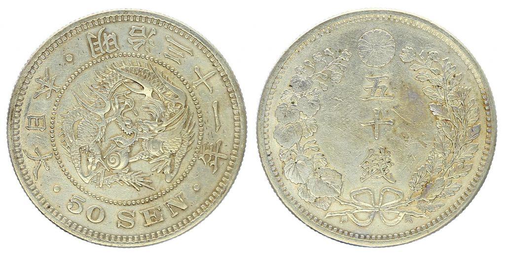 Japon 50 Sen, Fleur - Dragon - 1898 YR. 31 - 7ème ex.