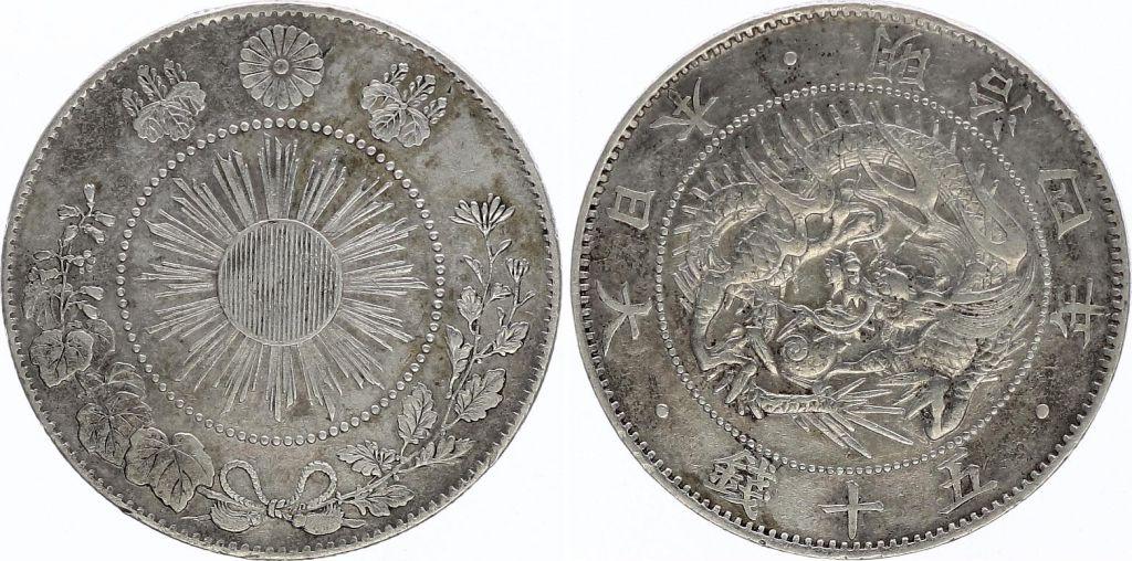 Japon 50 Sen Dragon - 1871 Meiji 4 -  em ex