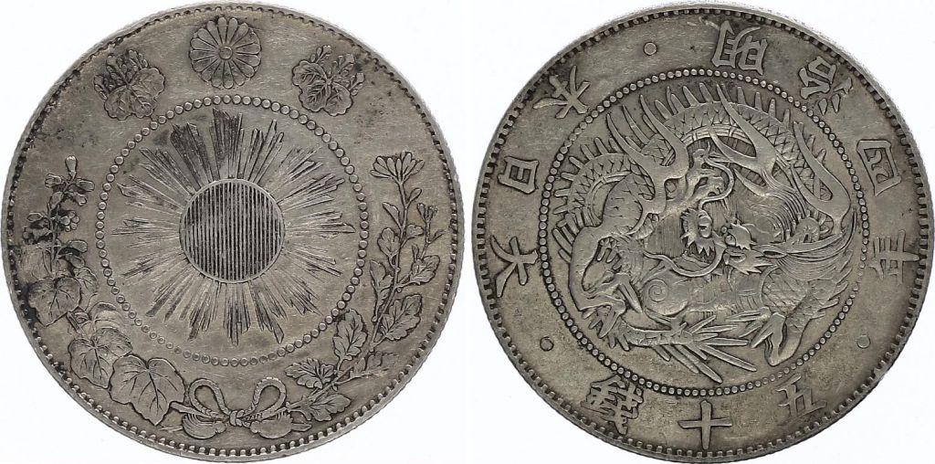 Japon 50 Sen Dragon - 1871 Meiji 4 - 1 er ex