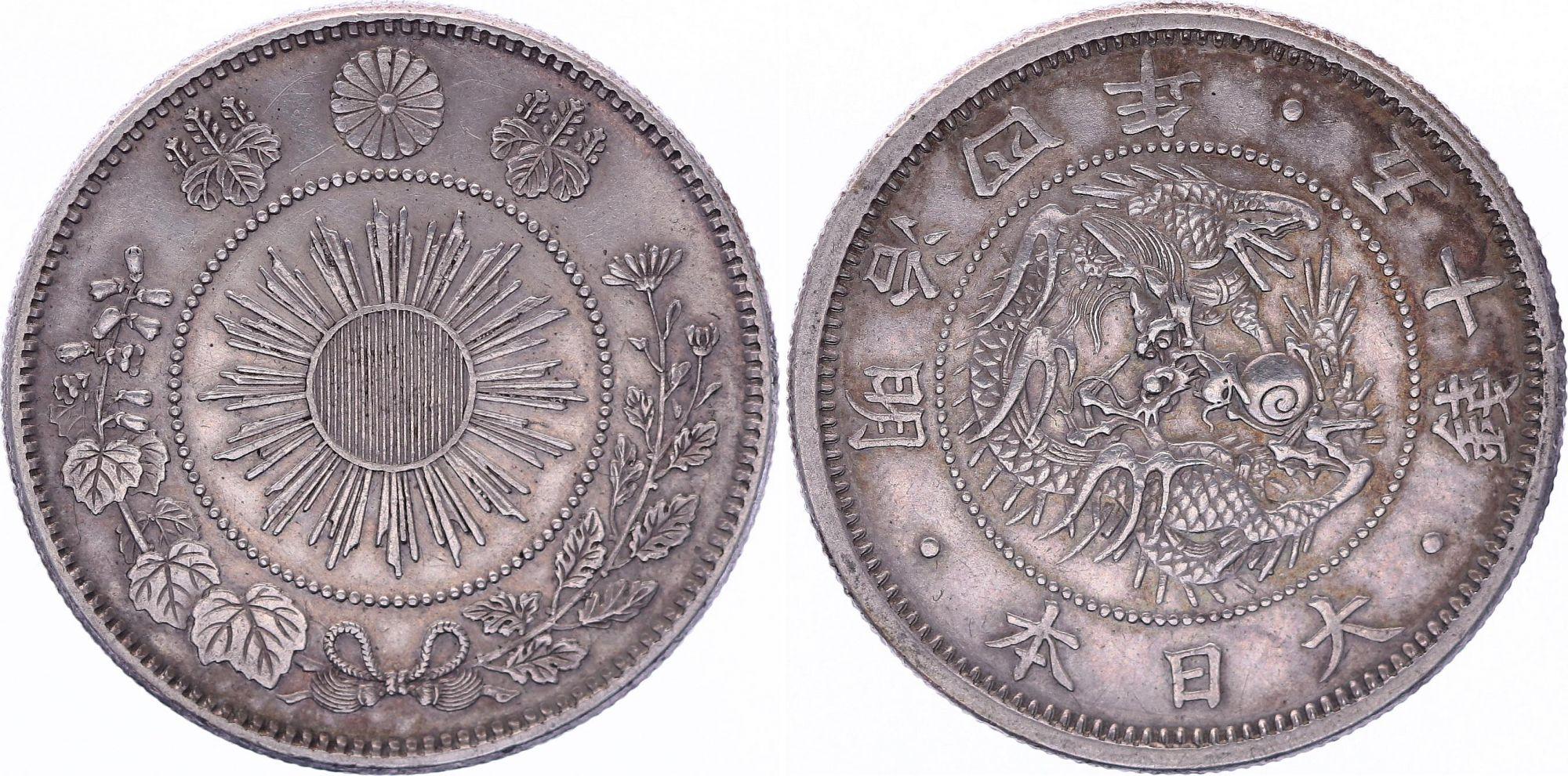 Japon 50 Sen Dragon - 1871 Meiji An 4