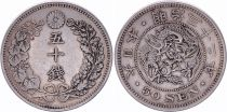 Japon 50 Sen Dragon - 1899 Meiji An 32
