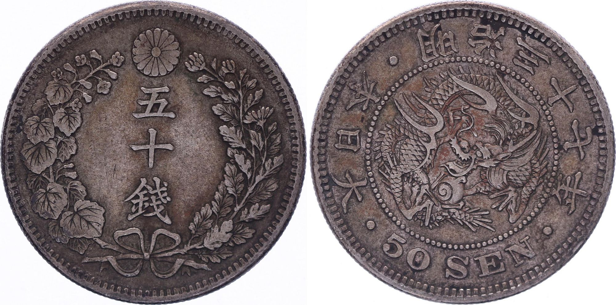 Japon 50 Sen Dragon - 1904 Meiji An 37