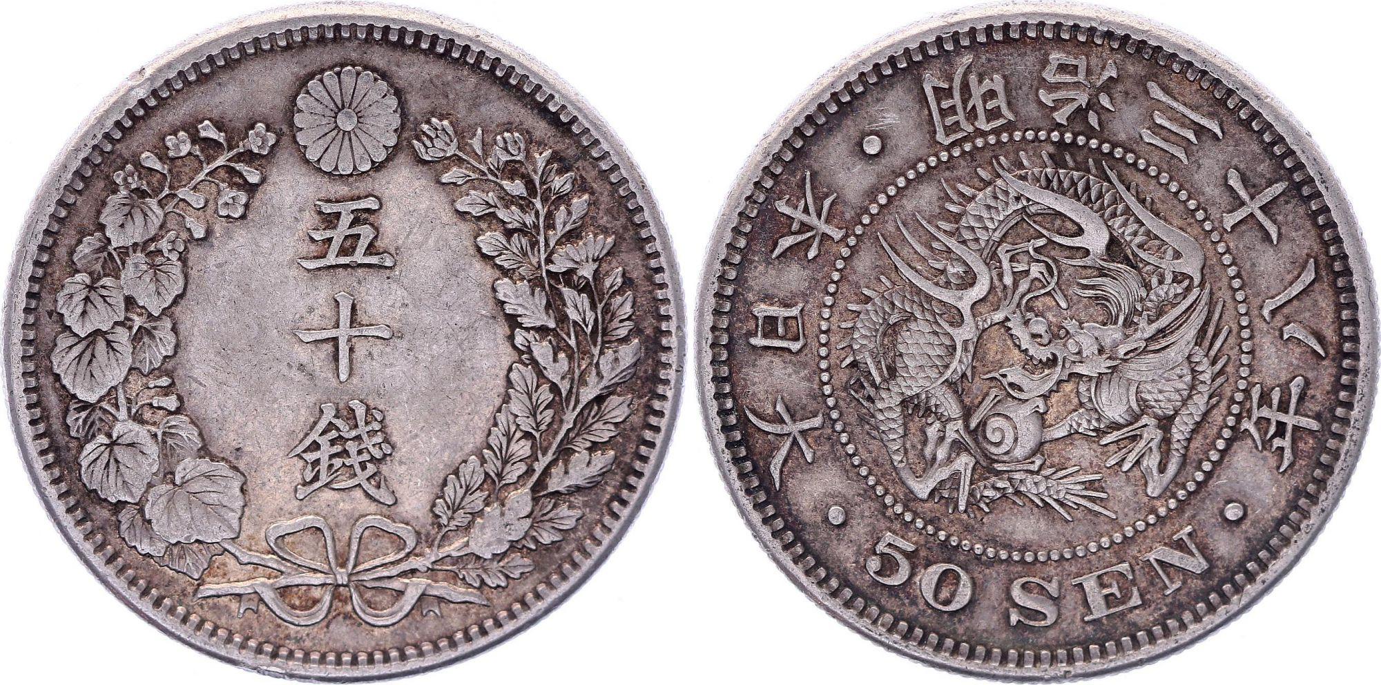 Japon 50 Sen Dragon - 1905 Meiji An 38