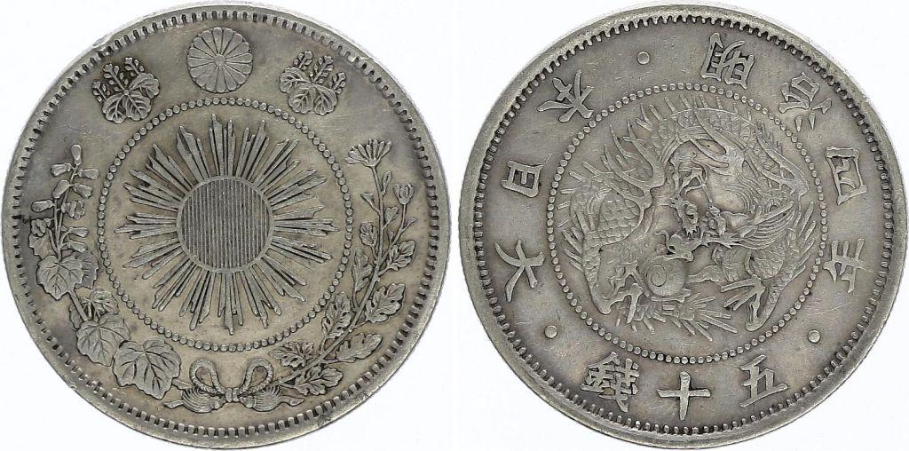 Japon 50 Sen Dragon (Petit) - 1871 Meiji 4 - 1 er ex