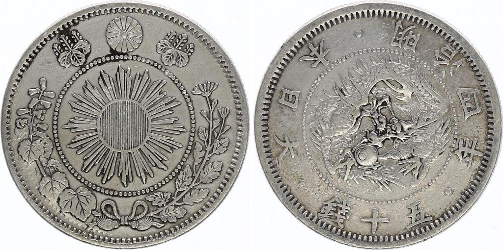 Japon 50 Sen Dragon (Petit) - 1871 Meiji 4 - 2 em ex