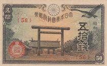Japon 50 Sen Yasukuni Shrine - Colombe - 1942-1944 - séries variées