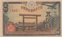 Japon 50 Sen Yasukuni Shrine - Colombe - 1942-1944 - SUP