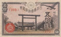 Japon 50 Sen Yasukuni Shrine - Colombe - 1945