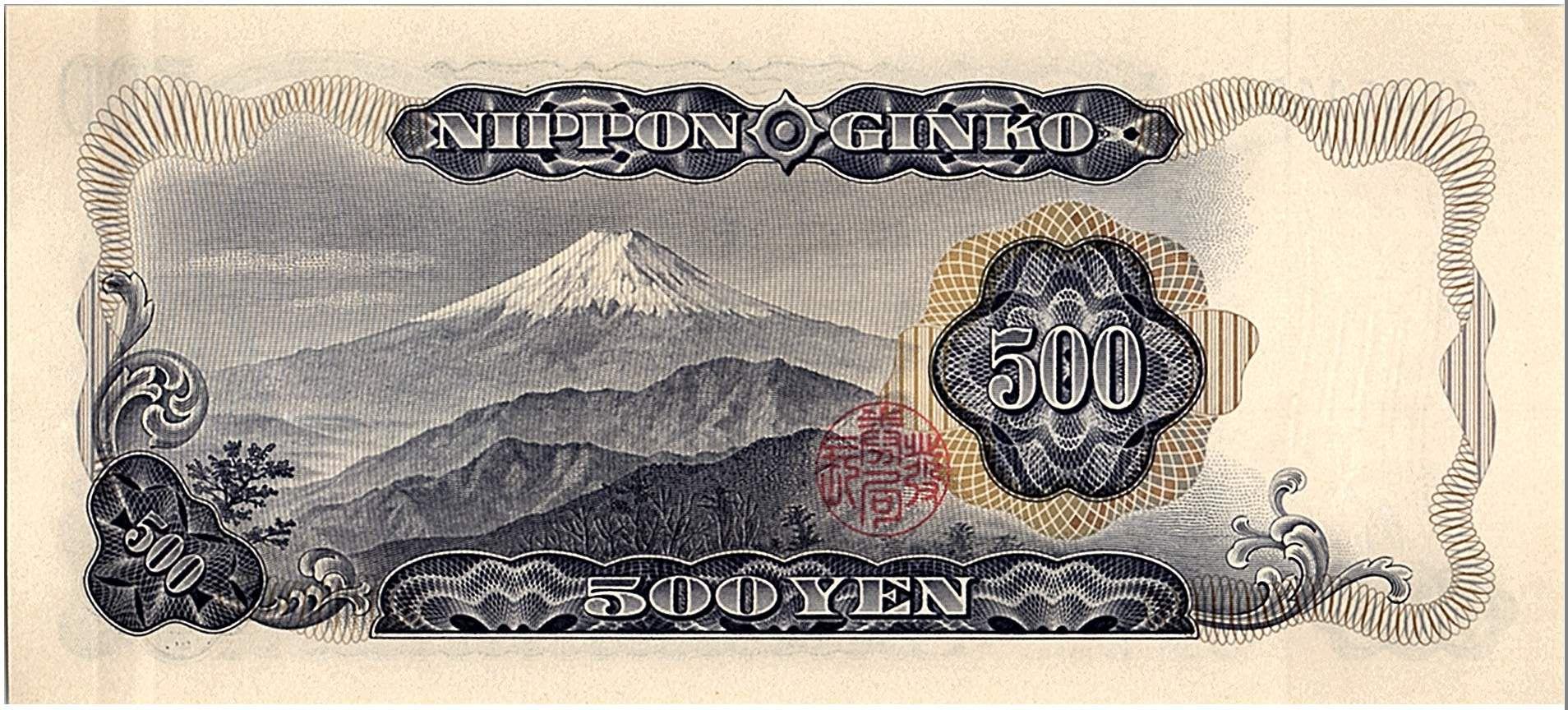 Japon 500 Yen Tomomi Iwakura - Mont Fuji 1969