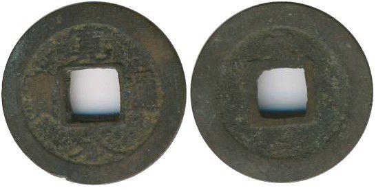 Japon C.1.8 1 Mon, KM.C1.8