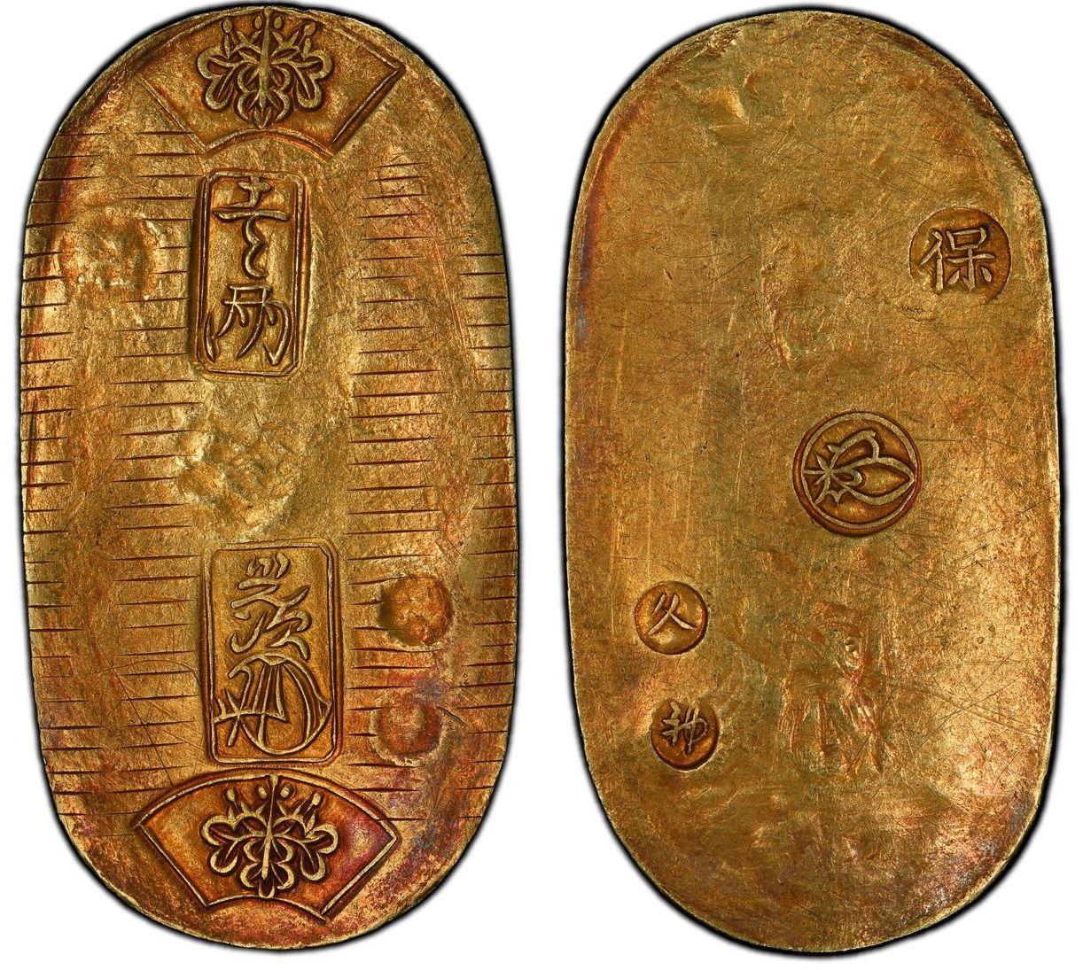 Japon Koban (1 ryo) - Ere de Tempo (Or et Argent) - 1837-1858 - PCGS AU 53