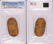 Japon Koban (1 ryo) - Ere de Tempo (Or et Argent) - 1837-1858 - PCGS AU Details