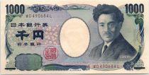 Japon P.104.c 1000 Yen, Hideo Noguchi - Mont Fuji - 2004