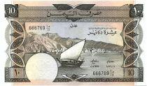 Jemen (Demokratische Republik) 10 Dinars Boat - Palm tree - 1984