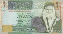 Jordan 1 Dinar Hussein Ibn Ali - Great Arab Revolt scene - 2016