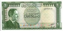 Jordan 1 Dinar Roi Hussein - Mosque - 1965