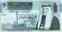 Jordan 20 Dinars King Hussein - Jerusalem