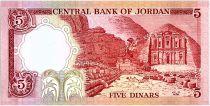 Jordan 5 Dinars King Hussein - Petra - 19(75-92)