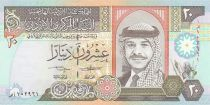 Jordania 20 Dinars King Hussein - Dome of the Rock - 1995