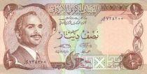 Jordanie 0.5 Dinar Roi Hussein - Ruines de Jersah