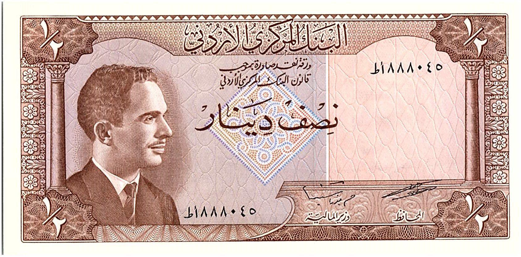 Jordanie 1/2 Dinar Roi Hussein - Forum - 1965