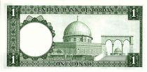 Jordanie 1 Dinar Roi Hussein - Mosquée - 1965